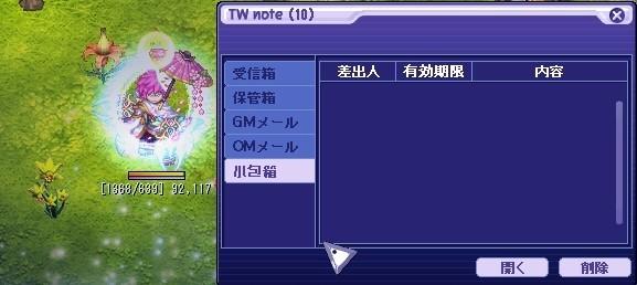 TWCI_2020_9_9_21_20_39.jpg