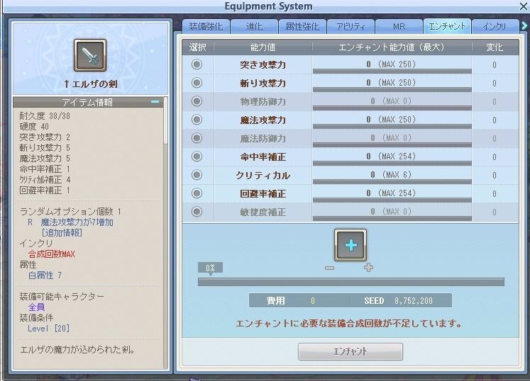 TWCI_2021_3_26_12_59_25.jpg