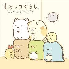 suhosuhoh1_png.jpg