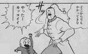 yatakakkoii.jpg