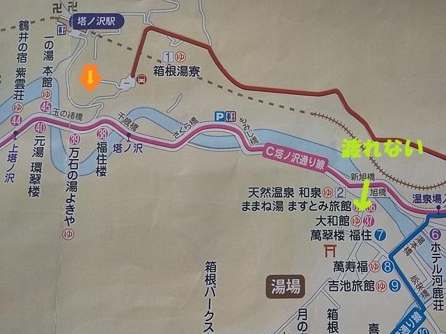 DSC_4349i.jpg