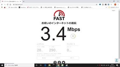 ADSL.jpg