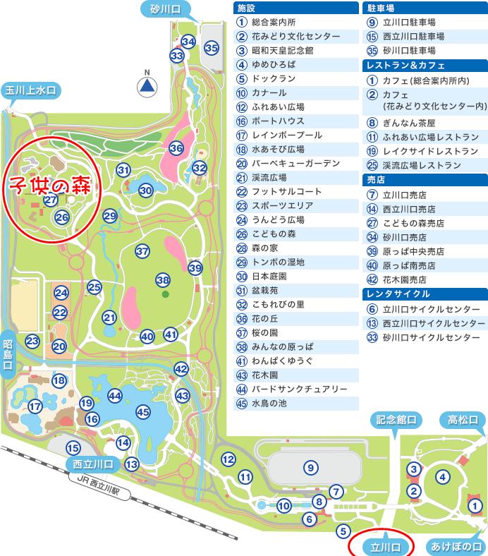 facility_map昭和記念公園マップ