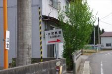 200523ksg002.jpg
