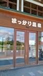 200725yts081.jpg