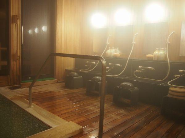五色温泉五色の湯旅館
