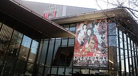200319_niseyoshitune