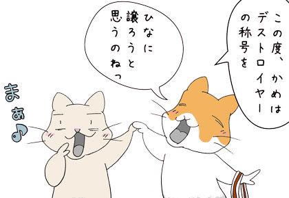 sakuryaku.jpg