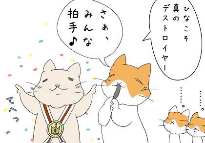 sakuryaku1.jpg