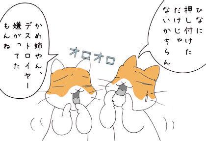 sakuryaku2.jpg