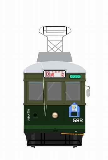 hiroden582i-1
