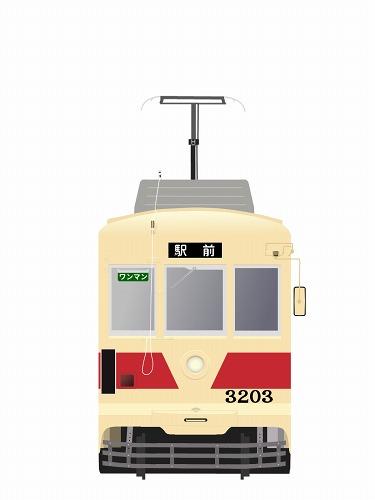 toyotetsu3203i.jpg