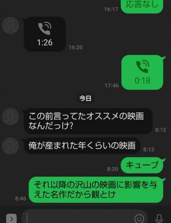 15981401160.jpeg