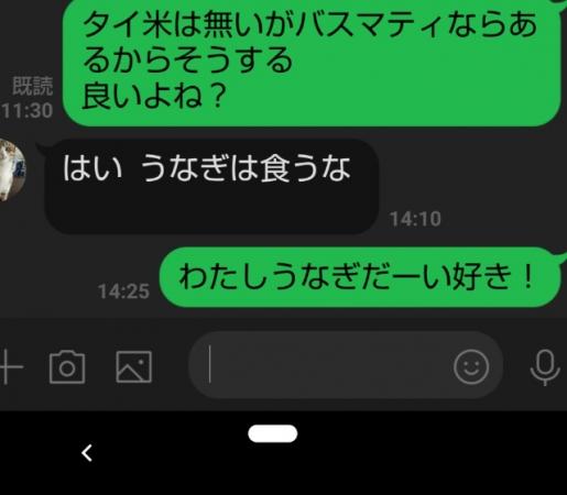 15987669780.jpeg