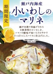 0626_koiwashi.jpg