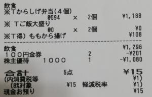 IMG_162908 (3)