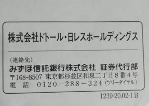 IMG_210044 (1)