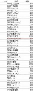 20203yuutai_20200327213302093.png