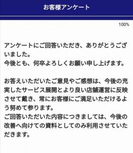 IMG__201311 (2)