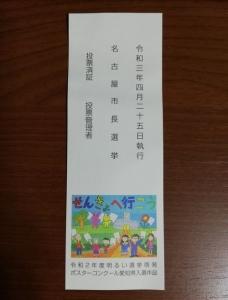 IMG_205552 (1)