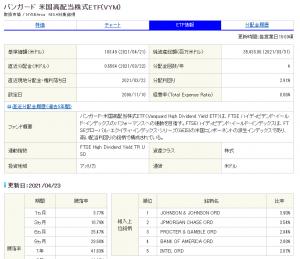 IMG_205552 (3)