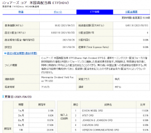 IMG_205552 (4)
