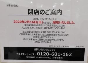IMG_172840.jpg