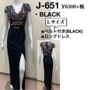 536A2FD0-2080-4B78-B8FF-BC383E748381.jpeg
