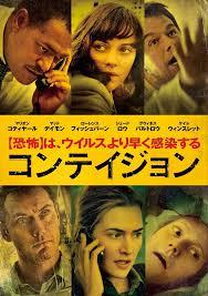 20200426 movie