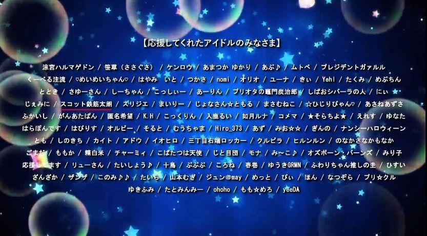 winterlive2020 (2)