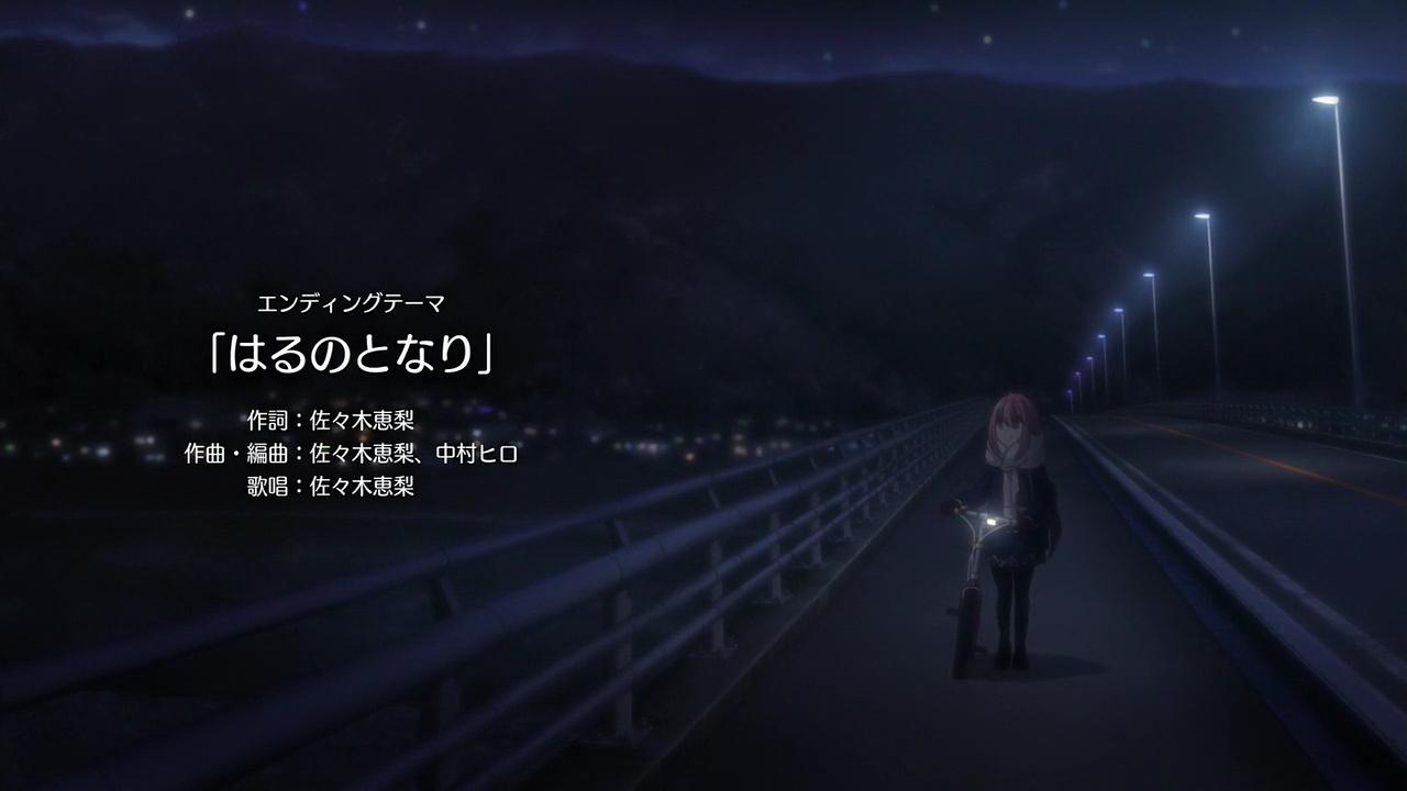 yurucamp2 02 (35)