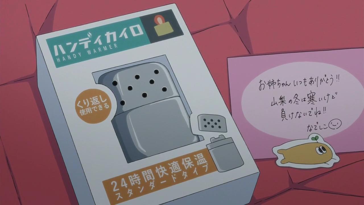 yurucamp2 04 (7)