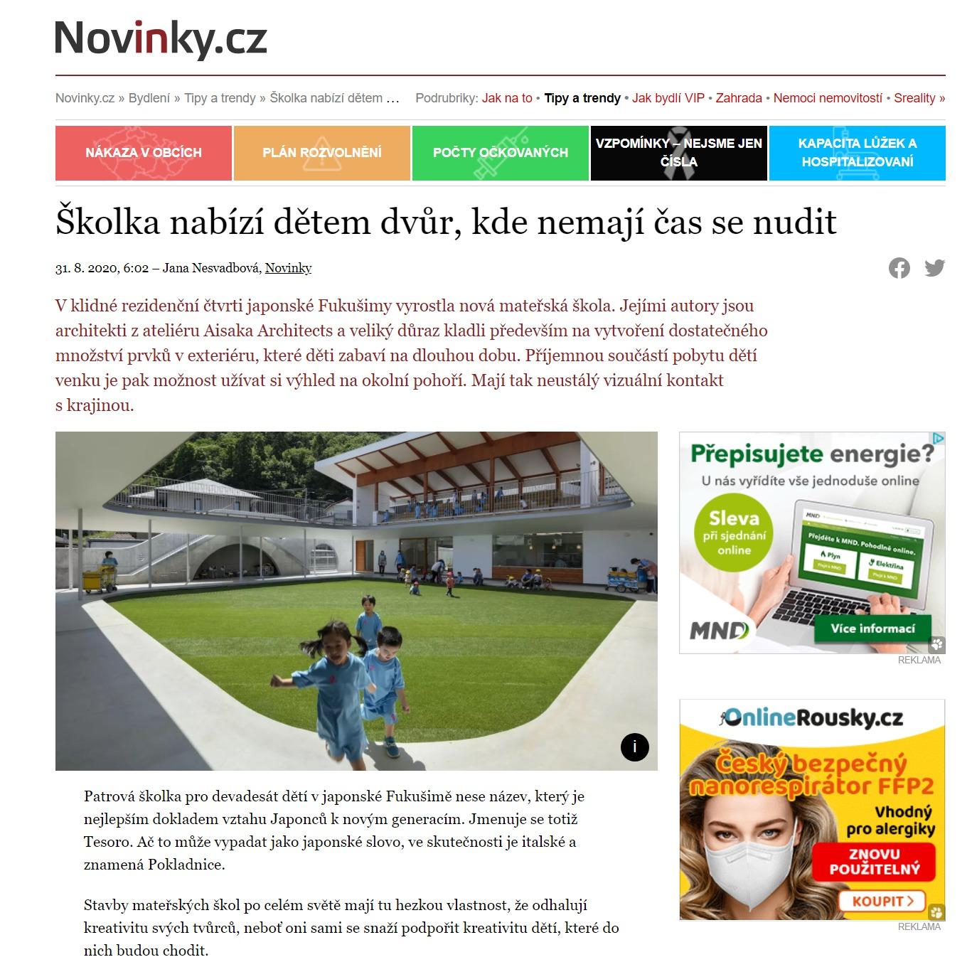 キャプチャ_novinky