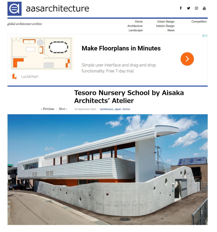 キャプチャ_aasarchitecture