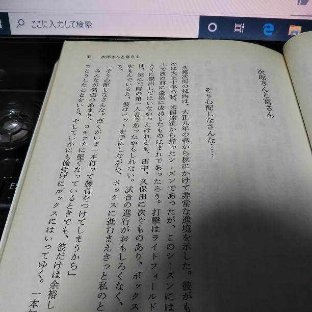 DSC_0005[1]