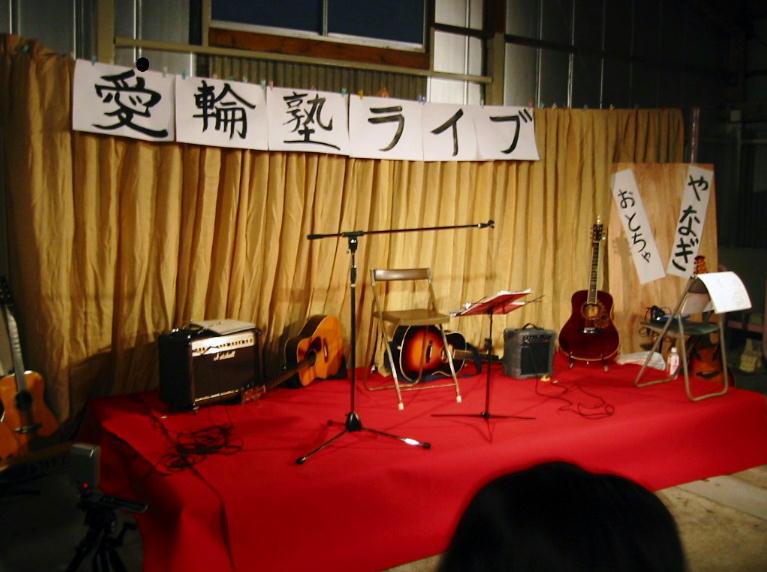 live2-11.jpg