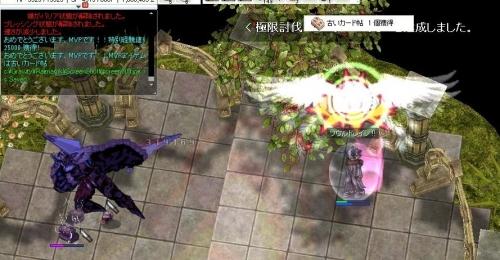 screen001_20200922013110481.jpg