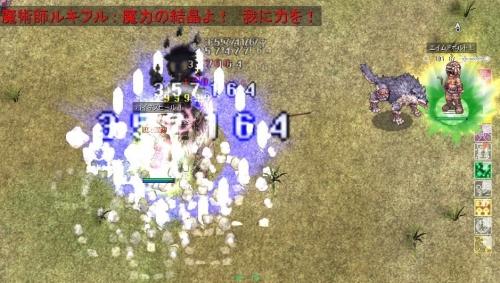 screen009_20200922040430b00.jpg