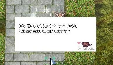 screenOlrun036.jpg