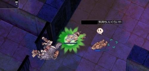 screenOlrun064.jpg