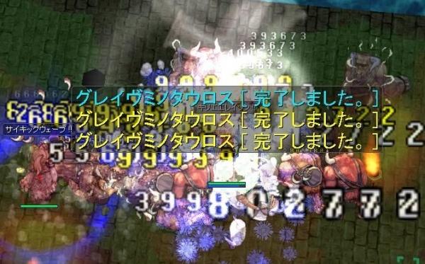 screenOlrun1043_20210115022203898.jpg