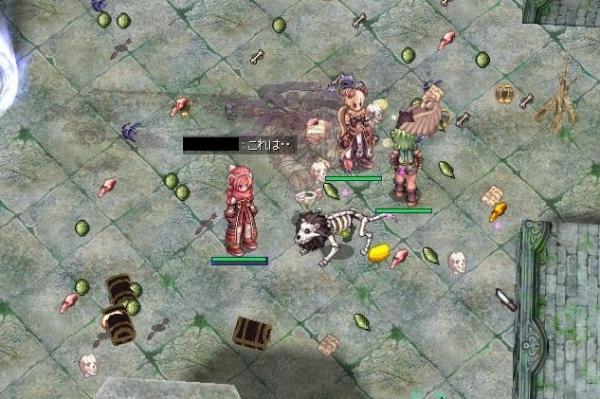 screenOlrun1052.jpg