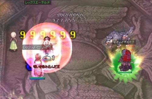 screenOlrun105.jpg