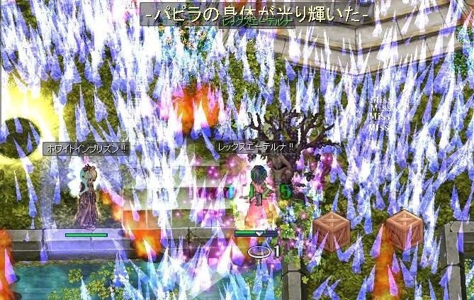 screenOlrun1136.jpg