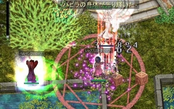 screenOlrun1144.jpg