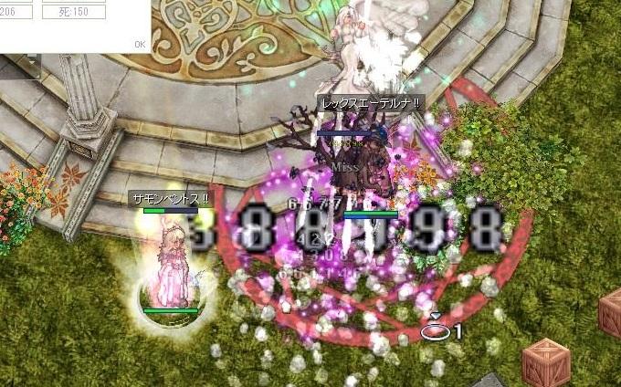 screenOlrun1146_202102130454109de.jpg