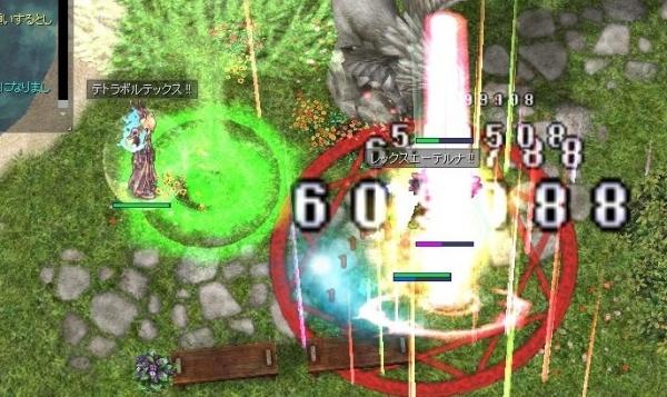 screenOlrun1147.jpg