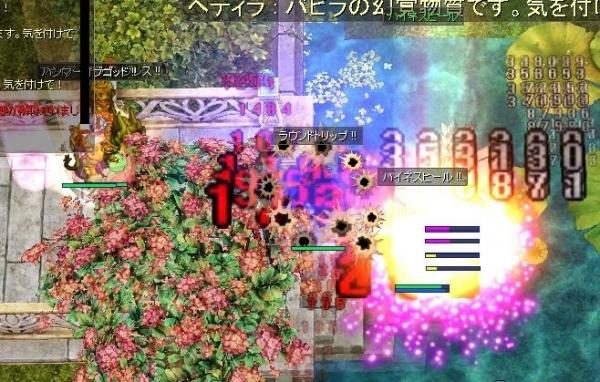 screenOlrun1151.jpg