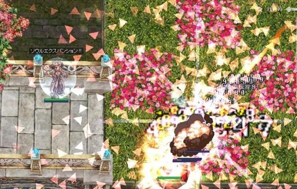 screenOlrun1180.jpg