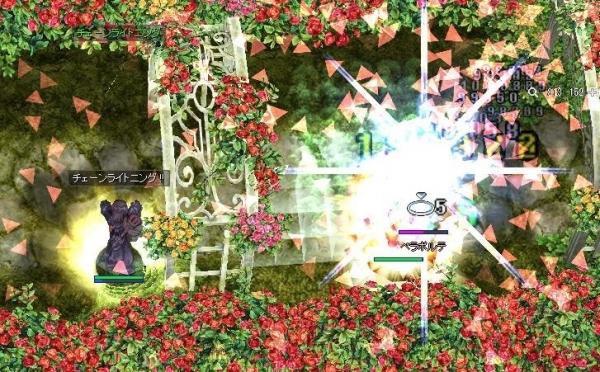 screenOlrun1181.jpg